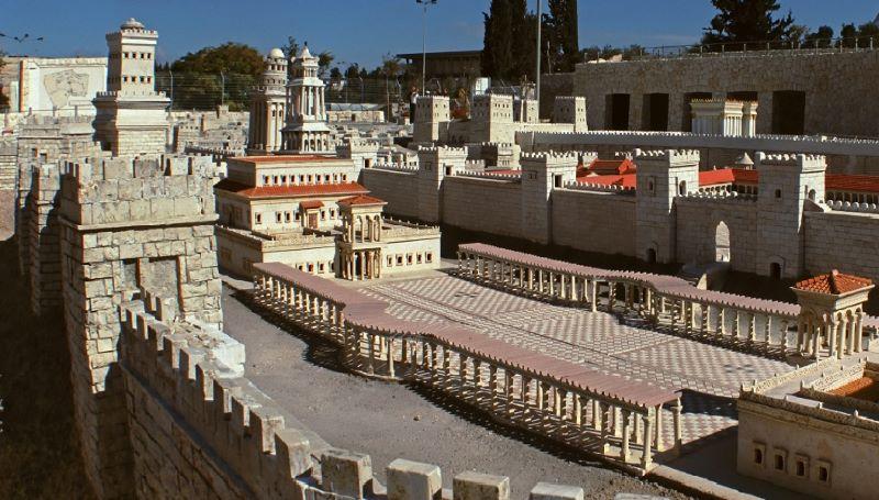 Photo © Holyland Tourism 1992, Ltd., by Garo Nalbaldian Courtesy The Israel Museum, Jerusalem